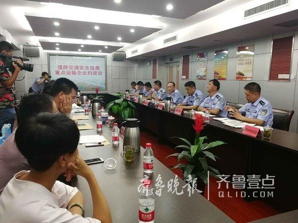 整治超载违法,聊城高速交警约谈9家重点运输企业