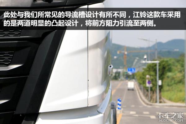 470马力已在测试你要的江铃宽体版来了,带车道偏离预警