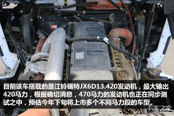 470马力已在测试新江铃威龙无伪装曝光