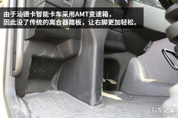 安全舒适并存现在买车还可以享受贴息政策汕德卡智能卡车了解下?