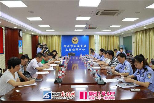 """柳州:货车""""三检合一""""改革已落地实施"""