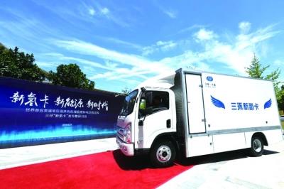 """全球首辆""""氢油""""卡车问世三环勇闯氢能汽车领域力促变革"""