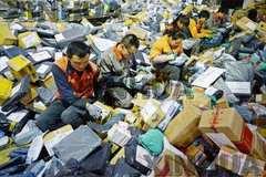 全国第一!今年上半年广东快递57.3亿件