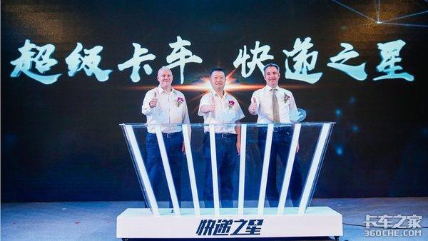 欧马可超级卡车快递之星广州震撼首发