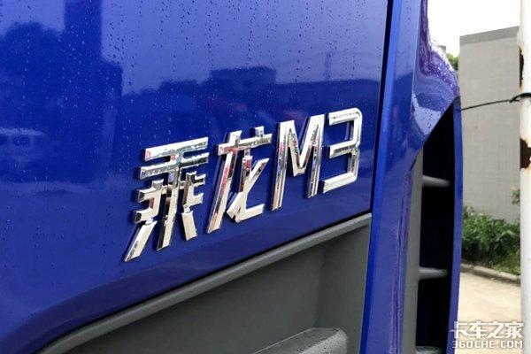 阔别20年再战物流沈总为何选择新乘龙M3剖析老司机的选车心路