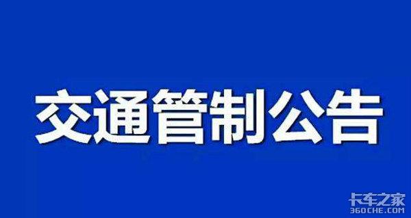 广西:7月31日至9月10日,G80广昆高速六景东互通实施交通管制