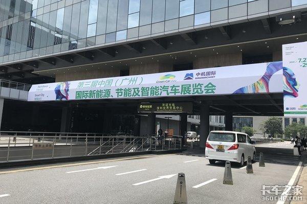 广州新能源车展探秘十余款纯电动车型逐个看