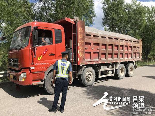 山西:货车司机阻碍治超执法被行政拘留10日