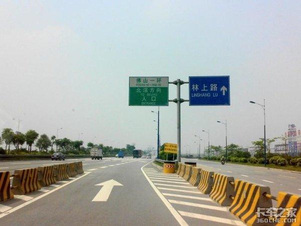 中国最多收费站的高速公路:196公里设107个收费站!