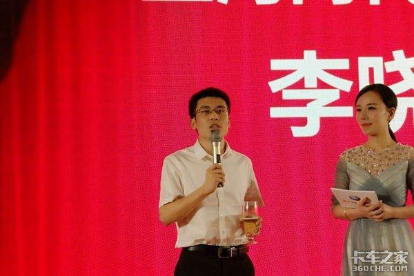 65载不忘初心一汽解放上海发布2018款J6P领航版