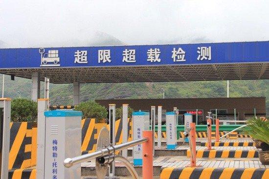 湖北武汉:召开治理货车非法改装和超限超载工作会