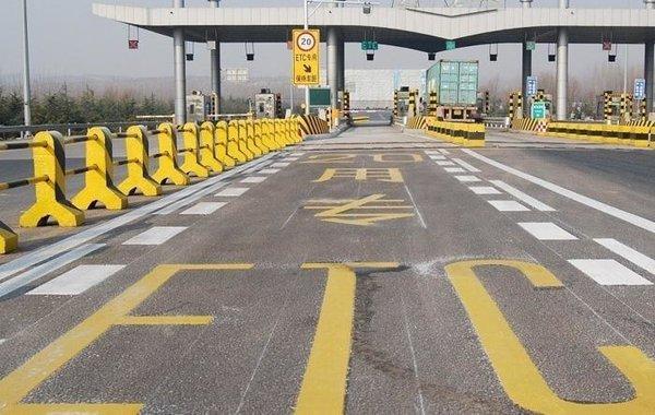 河南高速有好消息!8月1日起0时至次日6时,货车ETC9折优惠!