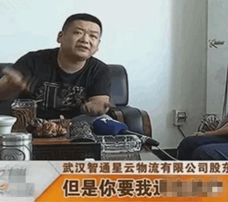 武汉现高薪招聘司机骗局其实是物流公司高价卖车
