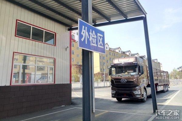 柳州率先推行营运货车'三检合一'货车司机给政策点赞