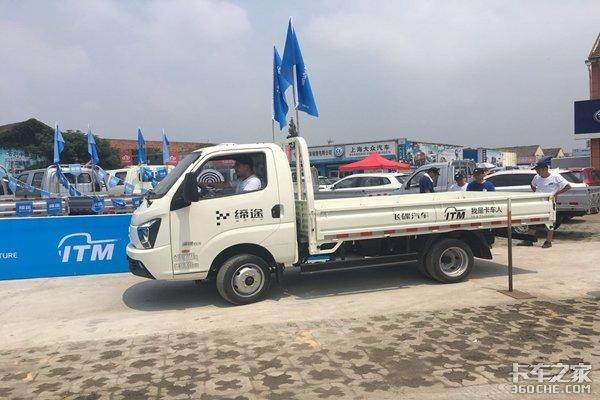 """飞碟汽车""""我是卡车人""""宁波站开赛"""