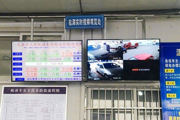 浙江温州货车'两检合一'缩短检车时间,少花钱!