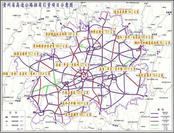 贵州推出14个高速公路项目共1422公里,总投资约2387亿元