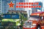 八一建军节,卡车企业纷纷送来了祝福