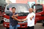 福田和今麦郎开展关爱卡车司机公益活动