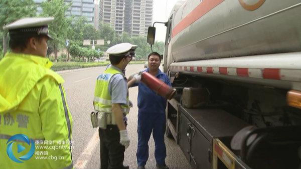 重庆:重点整治客车、货车、变型拖拉机和面包车