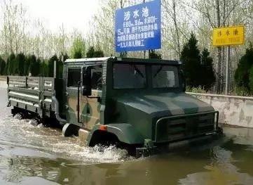 一汽解放,为人民解放军造自主解放车