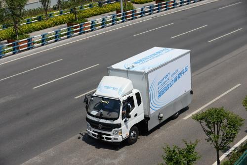 共同研发自动驾驶福田汽车与紫光集团签署战略合作协议