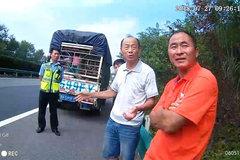 车厢秒变动物园 司机运输野生动物被逮