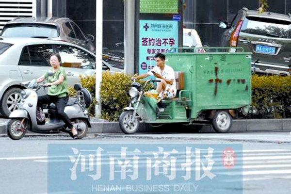 郑州拟取缔快递三轮 2年缓冲期推电动车