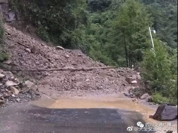 塌方:川藏线G318四川雅安天全境内再次断道