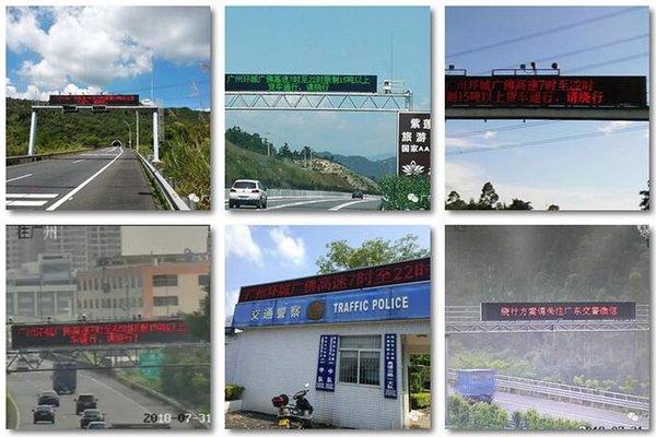 重磅:你所关心的广佛沙贝及环城高速限货,权威答疑都在这