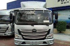 让利促销 广州欧马可S3载货车现10.48万