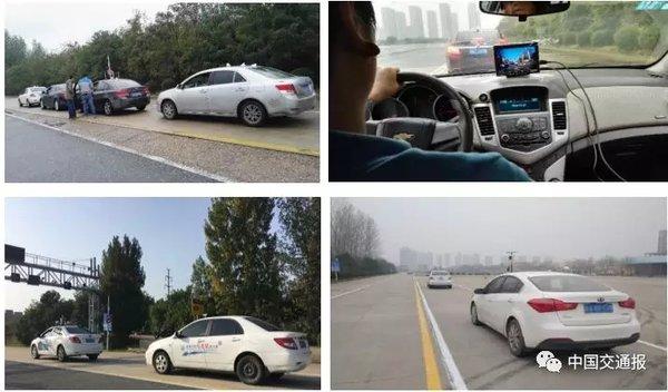 """自动驾驶,需要在这三家试验场""""考试"""""""