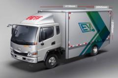 18方货箱续航320km 开瑞电动轻卡将上市