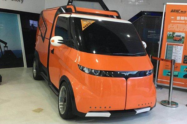 超威集团布局物流业 3款电动物流车面世