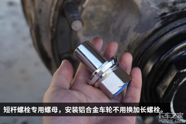 铝合金车轮挺好但你会选择和安装吗?