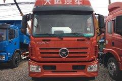 新车促销 云南奕都大运6.8米载货16.8万