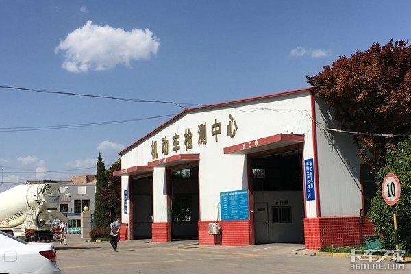 """台州:8月1日起实施货运车辆""""两检合一""""2.5万车主将受益"""