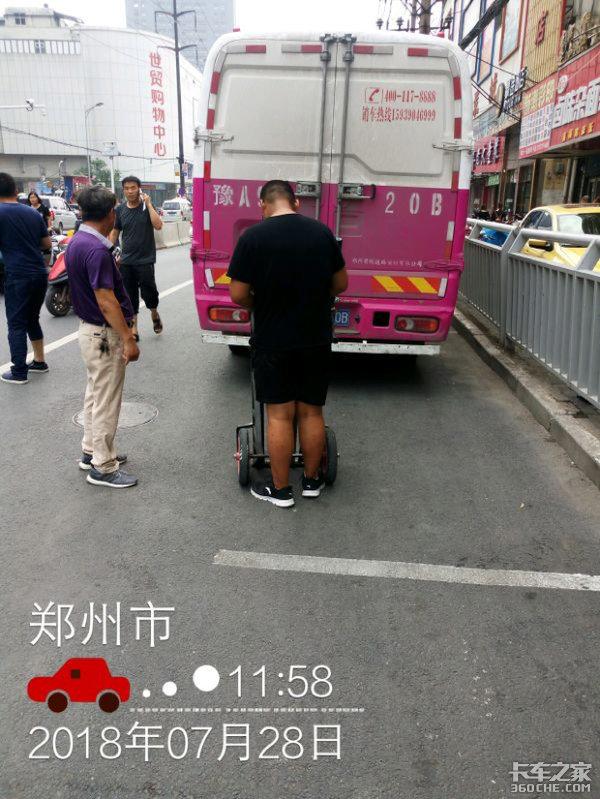 师徒2人1天跑200公里挣853元,记录普通城配司机的一天