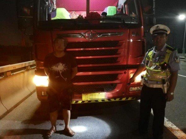 货车司机急着挣钱套用驾照被拘20天
