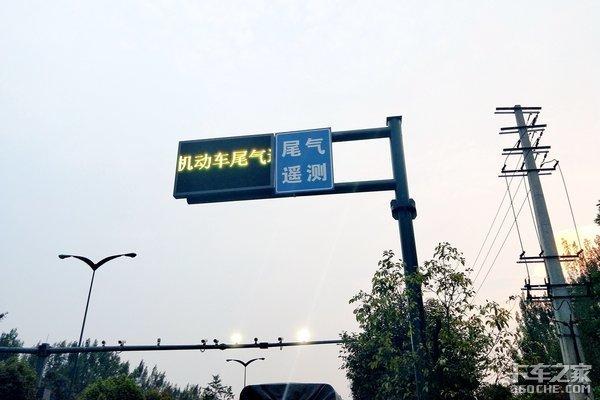 大气污染攻坚战:国六阶段要求车辆安装远程在线监控装置