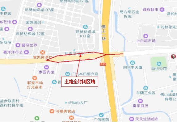 佛山:广佛新干线一环桥底路段封闭施工