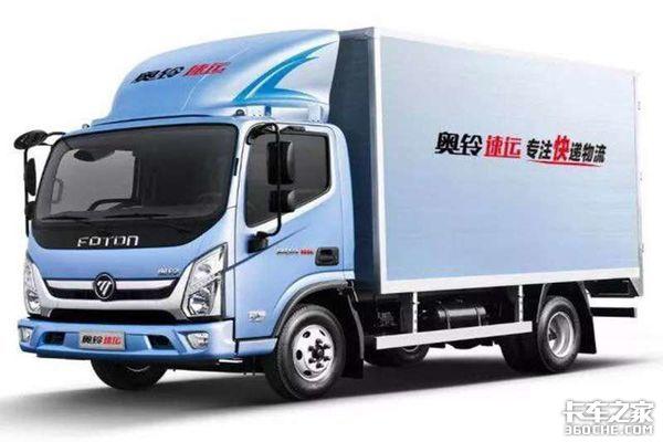 订车65台全新奥铃产品长沙推介会圆满成功