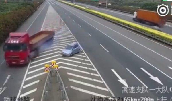 为了你的家人错过路口请多开20公里!