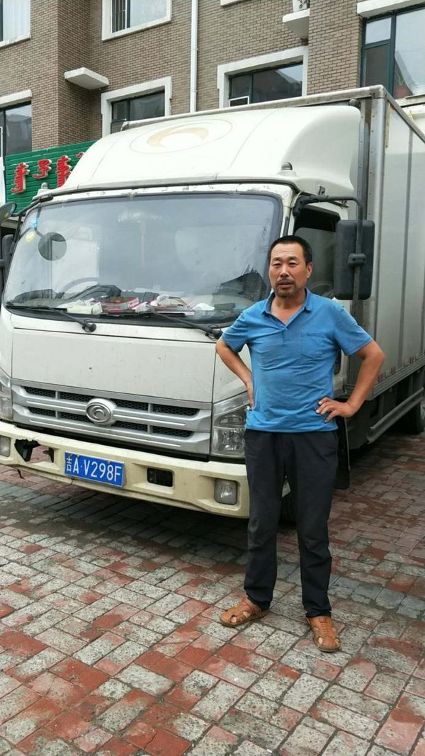 福田时代H3气体机产品,不止用着省!