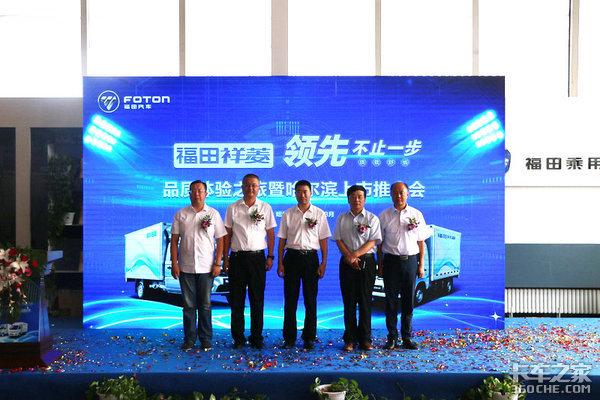 现场签约686台高端微物流专家福田祥菱在哈尔滨上市竟如此受捧