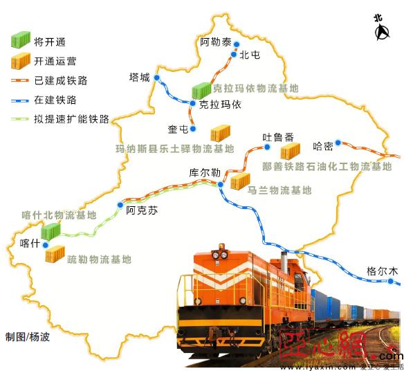 全面布局公铁联运新疆铁路将打造18个物流基地