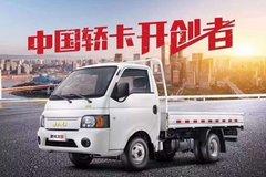 康铃高端轿卡X5  1.5L大动力 即将上市