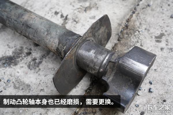 制动那些事儿:制动凸轮轴磨损间隙大可能会造成挂车起火事故