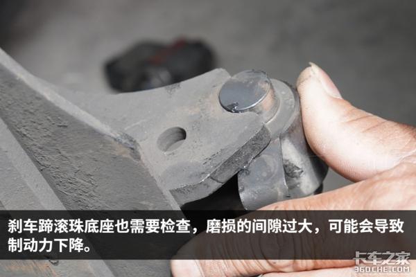 制动凸轮轴间隙大可能会造成起火事故