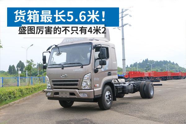 154马力+6挡变速箱盛图载货车图解,货箱最长5.6米!